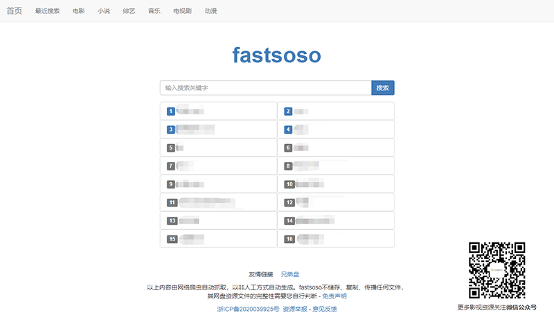 fastsoso.png