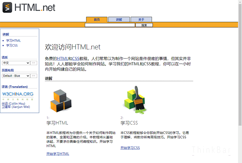 html_net_pic.png